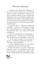 Сухой закон для Диониса (м) — фото, картинка — 14