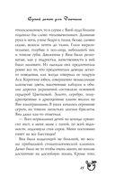 Сухой закон для Диониса (м) — фото, картинка — 15