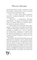 Сухой закон для Диониса (м) — фото, картинка — 4