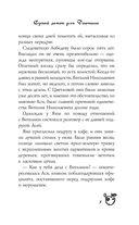 Сухой закон для Диониса (м) — фото, картинка — 5