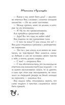 Сухой закон для Диониса (м) — фото, картинка — 6