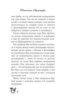 Сухой закон для Диониса (м) — фото, картинка — 8