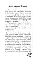 Сухой закон для Диониса (м) — фото, картинка — 9