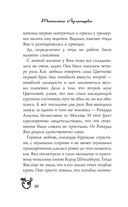 Сухой закон для Диониса (м) — фото, картинка — 10