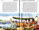 Древний Египет — фото, картинка — 5