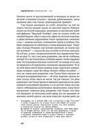 Незакрытых дел - нет — фото, картинка — 9