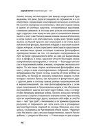 Незакрытых дел - нет — фото, картинка — 11