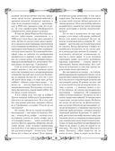 Властелин Колец — фото, картинка — 11