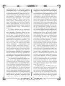 Властелин Колец — фото, картинка — 13