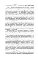 Собрание сочинений 1985-1990 — фото, картинка — 12