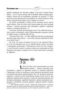 Собрание сочинений 1985-1990 — фото, картинка — 13