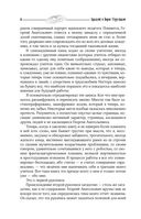 Собрание сочинений 1985-1990 — фото, картинка — 6