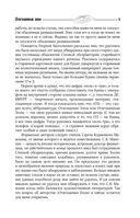Собрание сочинений 1985-1990 — фото, картинка — 7