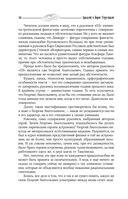 Собрание сочинений 1985-1990 — фото, картинка — 8