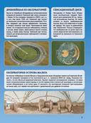 Космос. Энциклопедии с дополненной реальностью — фото, картинка — 7