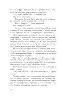 Русская канарейка. Блудный сын (м) — фото, картинка — 11