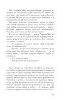 Русская канарейка. Блудный сын (м) — фото, картинка — 12