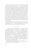 Русская канарейка. Блудный сын (м) — фото, картинка — 13