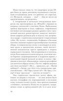 Русская канарейка. Блудный сын (м) — фото, картинка — 15