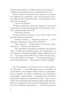 Русская канарейка. Блудный сын (м) — фото, картинка — 7