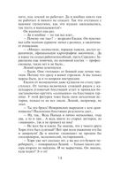 Рок-н-ролл под Кремлем. Еще один шпион (м) — фото, картинка — 14