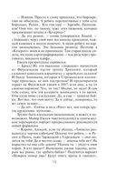 Рок-н-ролл под Кремлем. Еще один шпион (м) — фото, картинка — 15