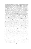 Рок-н-ролл под Кремлем. Еще один шпион (м) — фото, картинка — 4