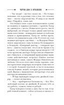 Чертов дом в Останкино — фото, картинка — 6