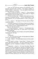 Собрание сочинений 1964-1966 — фото, картинка — 11