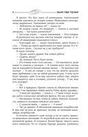 Собрание сочинений 1964-1966 — фото, картинка — 7