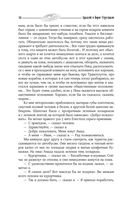 Собрание сочинений 1964-1966 — фото, картинка — 9
