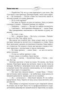 Собрание сочинений 1964-1966 — фото, картинка — 10