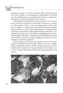 Метаморфозы — фото, картинка — 11