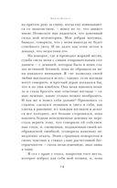 Грозовой перевал — фото, картинка — 13