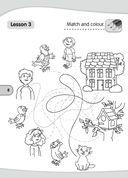 Magic Box. Английский язык для детей 5-7 лет. Рабочая тетрадь — фото, картинка — 6