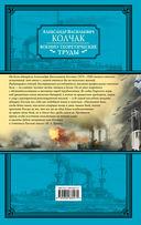 Военно-теоретические труды — фото, картинка — 16