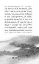 Алые паруса — фото, картинка — 6