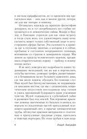 Мифы Ктулху (м) — фото, картинка — 4
