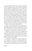 Мифы Ктулху (м) — фото, картинка — 9