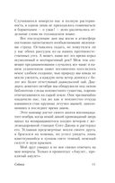 Мифы Ктулху (м) — фото, картинка — 11