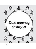 Могучий русский — фото, картинка — 12