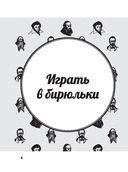 Могучий русский — фото, картинка — 6