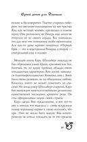 Сухой закон для Диониса — фото, картинка — 11