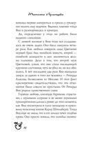 Сухой закон для Диониса — фото, картинка — 10