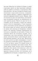 Дубровский — фото, картинка — 9