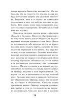 Дубровский — фото, картинка — 10