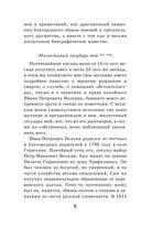 Дубровский — фото, картинка — 2