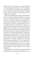 Дубровский — фото, картинка — 3