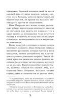 Дубровский — фото, картинка — 5