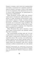 Дубровский — фото, картинка — 6